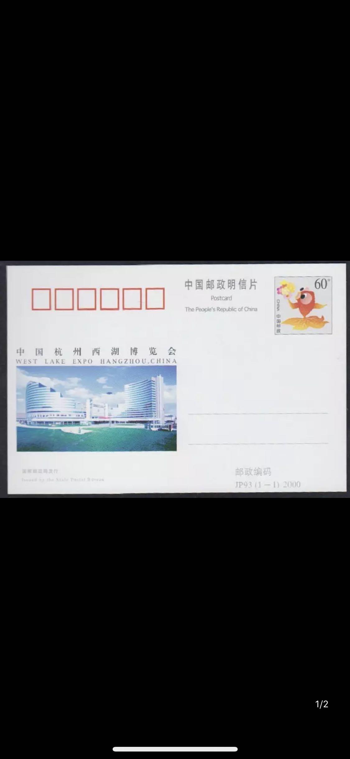 Почтовые открытки Артикул 563426593135