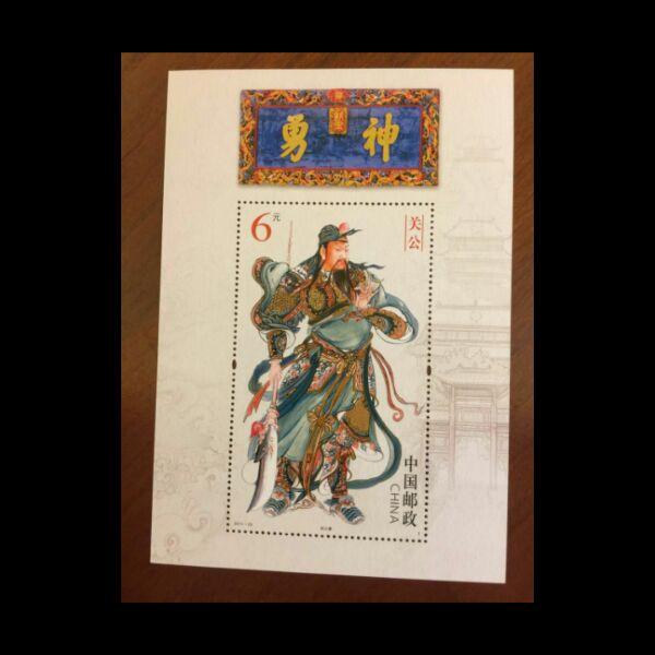 Современные марки Китая Артикул 542784235026