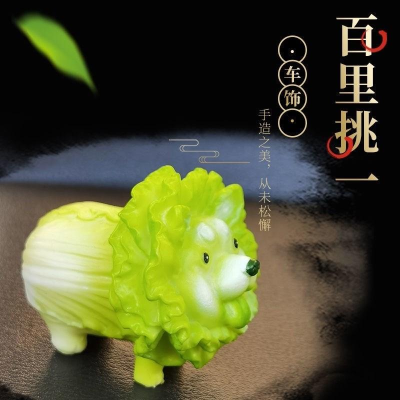 菜狗手办诺安同款白菜狗手办盲盒模型蔬菜精灵系列同款摆件合成树