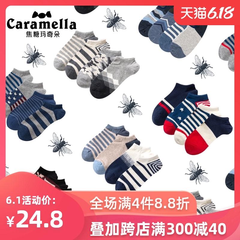 CARAMELLA隐形船袜子男短袜浅口运动棉夏天潮流薄款防臭学生袜子