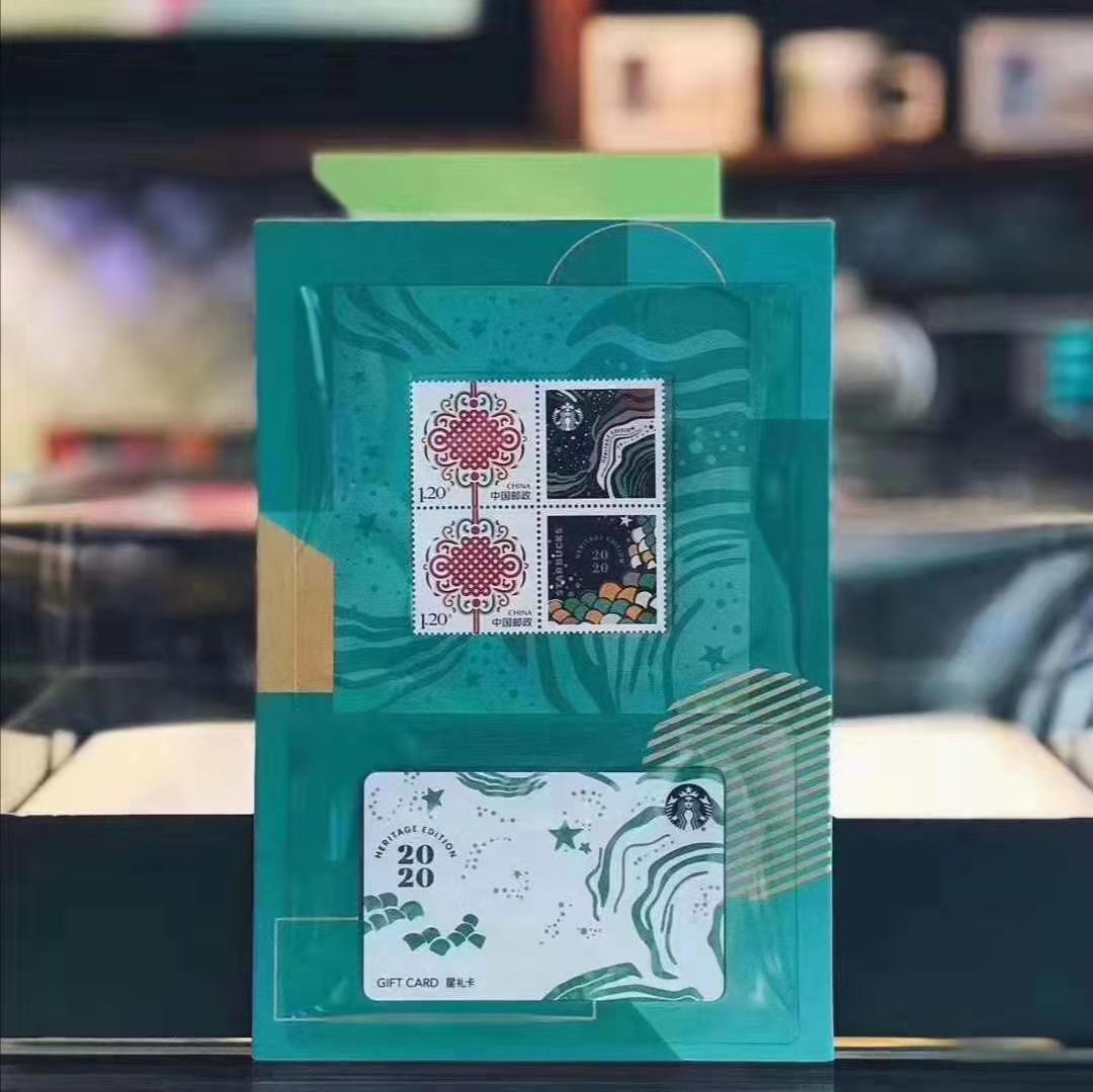 Коллекции на тему Starbucks Артикул 601335372922