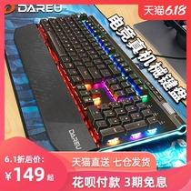 达尔优牧马人机械键盘ek812黑青茶红银轴电竞吃鸡游戏专用电脑104
