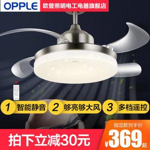 opple客厅餐厅卧室家用led吊扇灯