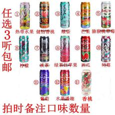 Arizona 680ml*6