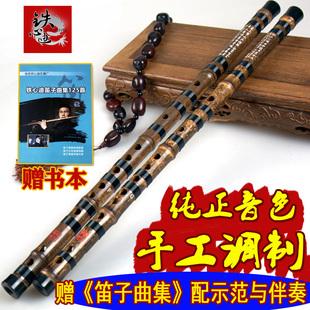 铁心迪笛子竹笛专业演奏乐器一节紫竹笛成人考级横笛初学院校推荐