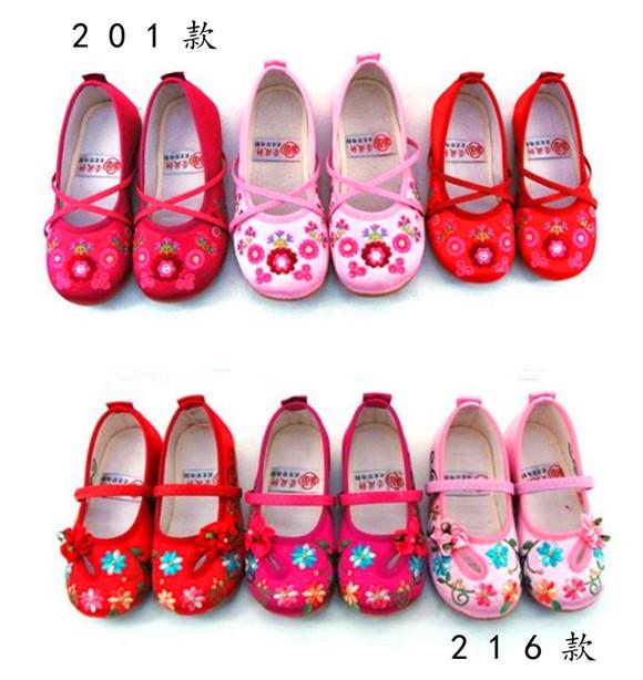 【天天特价】厂家直销荣晟轩老北京传统布鞋女童绣花鞋舞蹈鞋单鞋