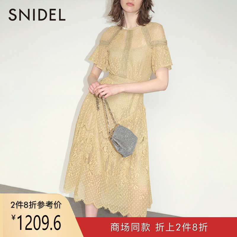 Snidel 2019 autumn and winter new trumpet short sleeve open back lace up hook flower dress swfo195049
