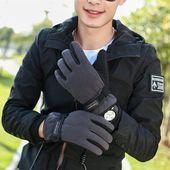 天天特价保暖男女士秋冬季防风运动情侣骑车骑行加厚抓绒户外手套