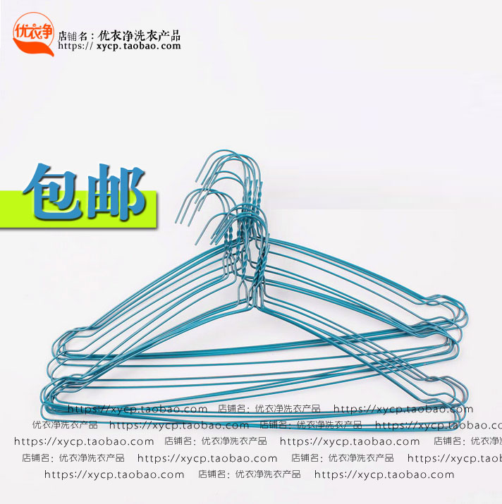 Household spray plastic wire clothes rack 500 cases laundry drying clothes rack dry cleaner hanging clothes rack drying clothes hang