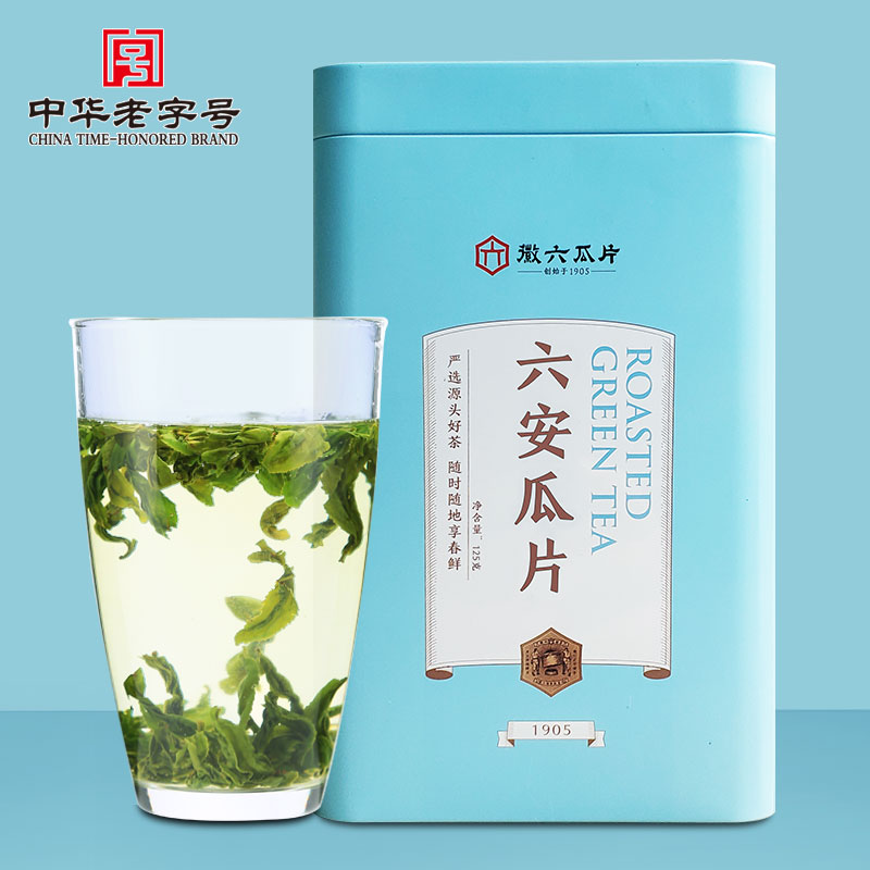 2020 Xinchahui Liuyuqian Green Tea Tea Liuan Melon Ration Tea Origin Handmade Canned Huiqing 125g