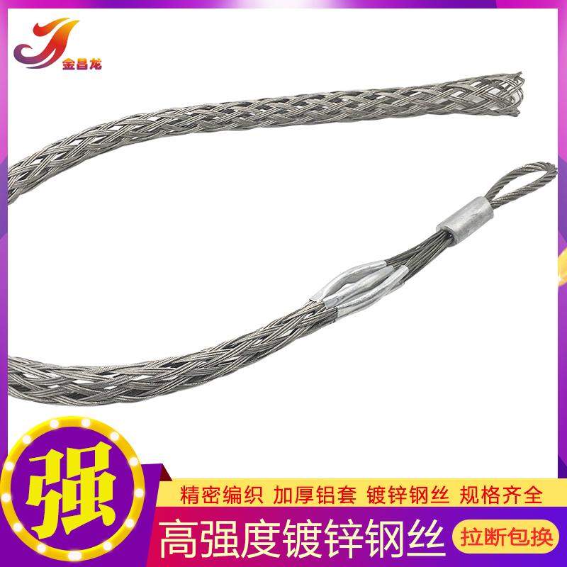 低价促销电缆网套连接器 导线网套连接器 牵引钢丝网套 蛇皮套