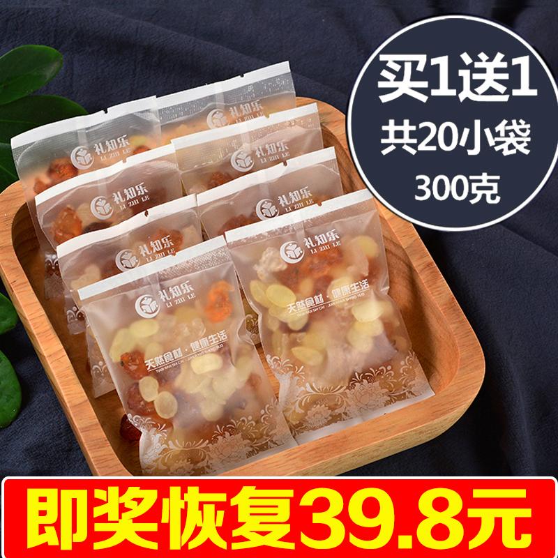 祝?买1送1 食用40次秘?天然野生桃胶皂角米雪燕组合装小包特级