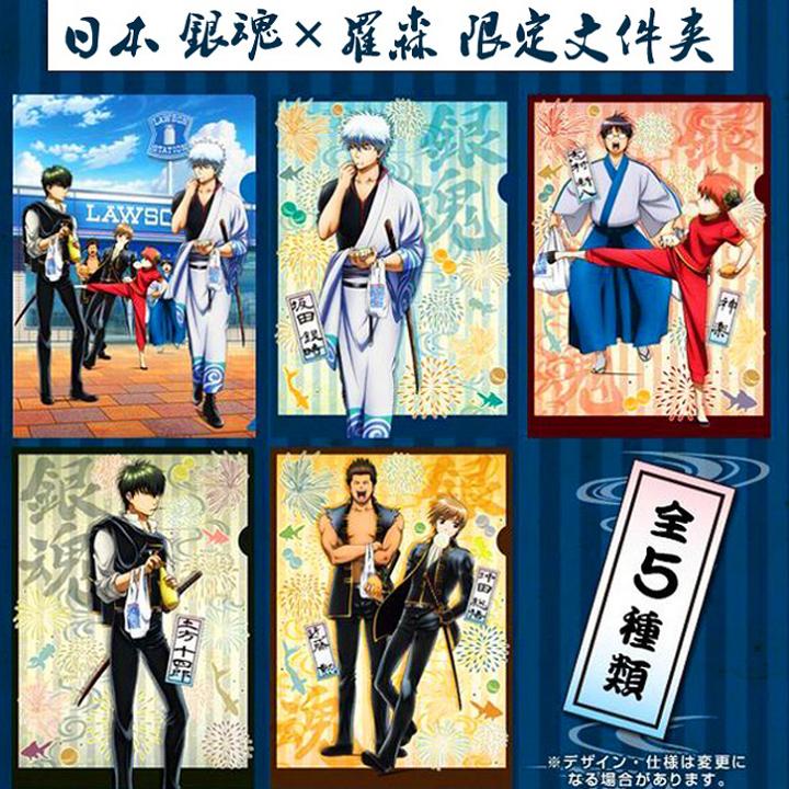 ◆模の宅◆日本直送銀魂×ローソン坂田銀時アニメ限定A 4ファイル/File