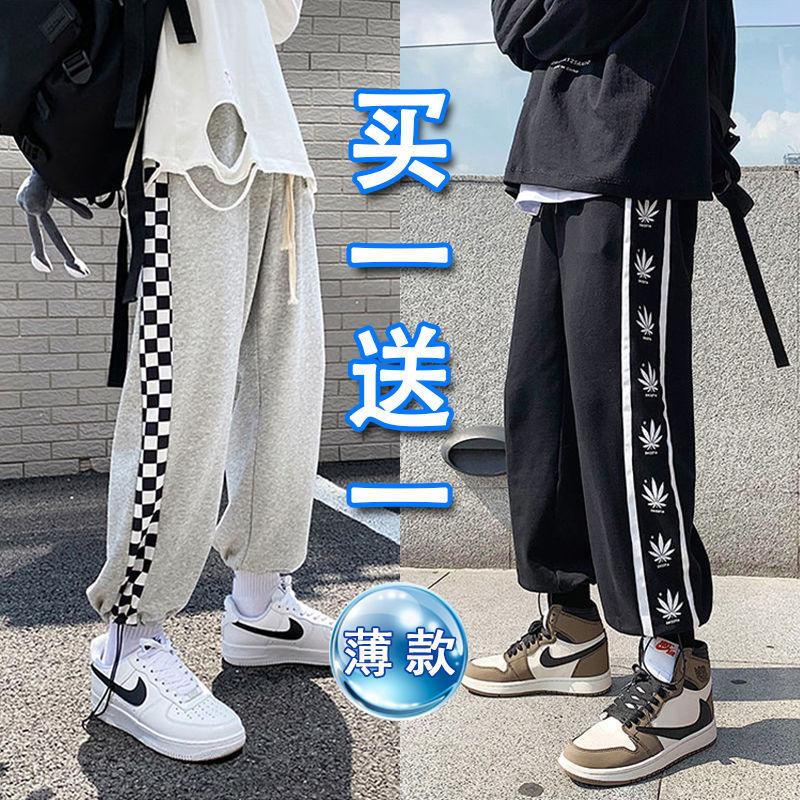 夏季轻薄运动裤男款宽松直筒裤束脚篮球裤灰色卫裤潮流休闲九分裤