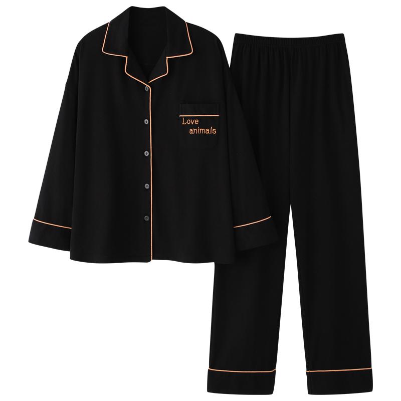 【南极人】网红长袖纯棉睡衣两件套