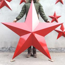 定制铁五角星铁艺壁饰立体挂饰酒吧装饰品立体铁皮大五角星吊顶图片