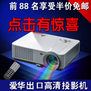 KTV HD 1080p home projector Projector LED Projector 3D Projector with USB TV
