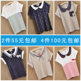 Summer students loaded girlfriends blouse doll collar loose big yards Korean Institute of wind sea striped navy short sleeved t shirt women