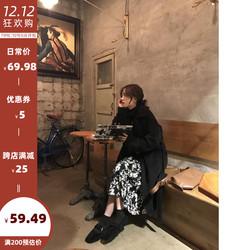 最小的海韩版泼墨扎染吊带中长裙子