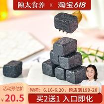 黑芝麻糕小方芝麻酥孕妇零食手工软小吃健康无添加剂营养食品孕期