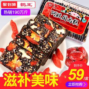 鹤王阿胶糕即食女士型非纯手工阿胶固元膏块片阿娇啊胶糕正品啊胶