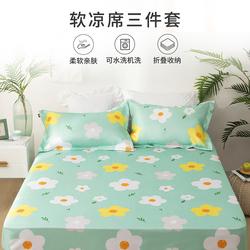 多喜爱空调席子床单式凉席三件套席子双人1.5m1.8m床可折叠花意