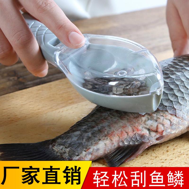 Ножи для чистки рыбы Артикул 577073683955