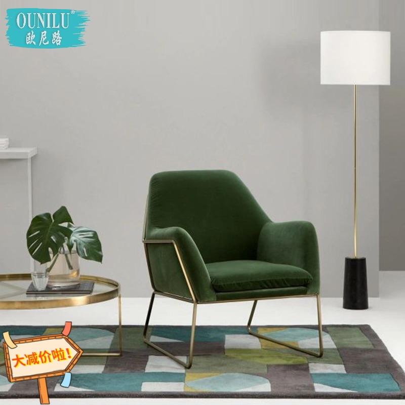 北欧艺术单人铁艺沙发客厅整装小户型工作懒人创意网红双人沙发椅