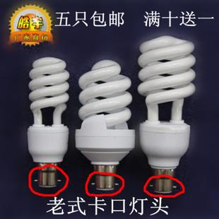 卡口节能灯泡家用36W65W85W瓦螺旋B22老式挂钩挂丝挂口节能灯插口