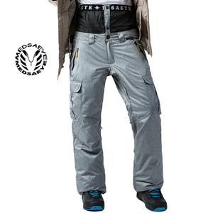 加拿大MEDSAEYE灰白色多拼接剪裁高腰雪裙单板滑雪裤