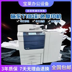 施乐7780高速彩色a3打印新款一体机