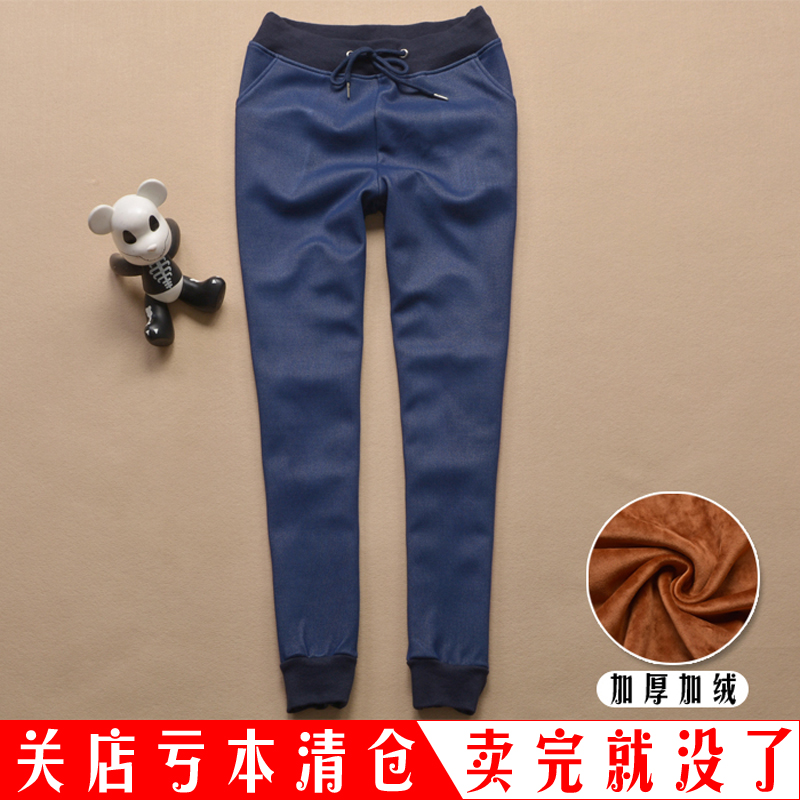 New autumn and winter clothes thickened Plush jeans closed elastic casual pants pure cotton warm student pants women