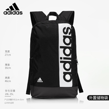 Adidas Adidas Adidas schoolbag men's and women's Backpack Travel mountain climbing shoulder sports bag recreational backpack DJ1542