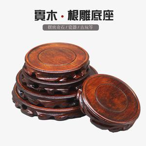 实木托架摆件石头奇石茶壶盆景花瓶花盆香炉佛像木质红木圆形底座