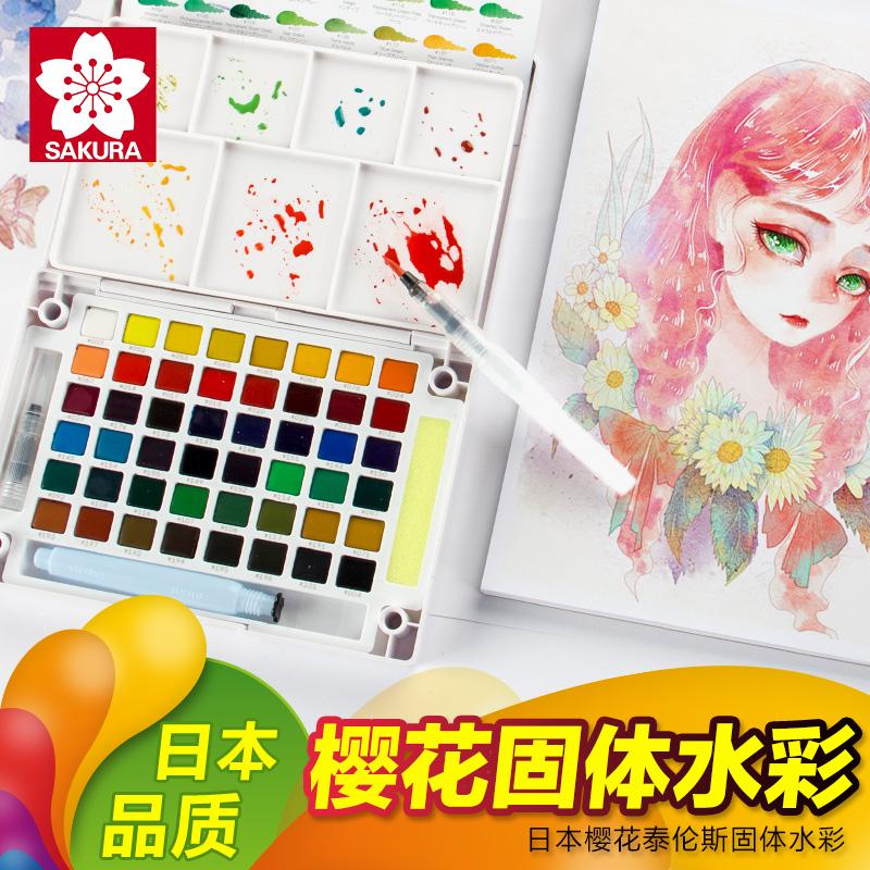 日本樱花固体水彩颜料12色24色36色泰伦斯初学者手绘透明水彩套装