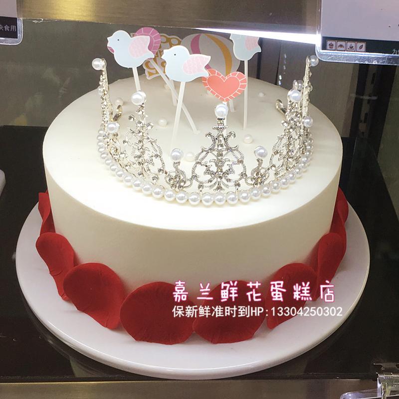 丹东本地好利来生日蛋糕店 东港凤城宽甸辽东学院定蛋糕 8寸起订