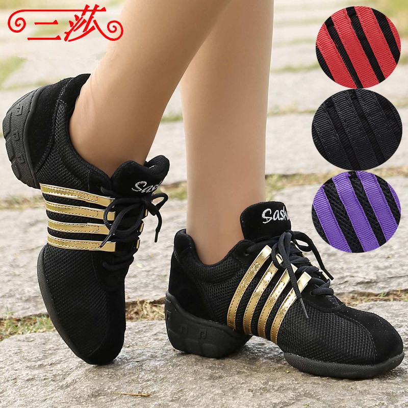 正品新款三莎网面舞蹈鞋 广场舞鞋子夏季爵士舞鞋软底 现代跳舞鞋