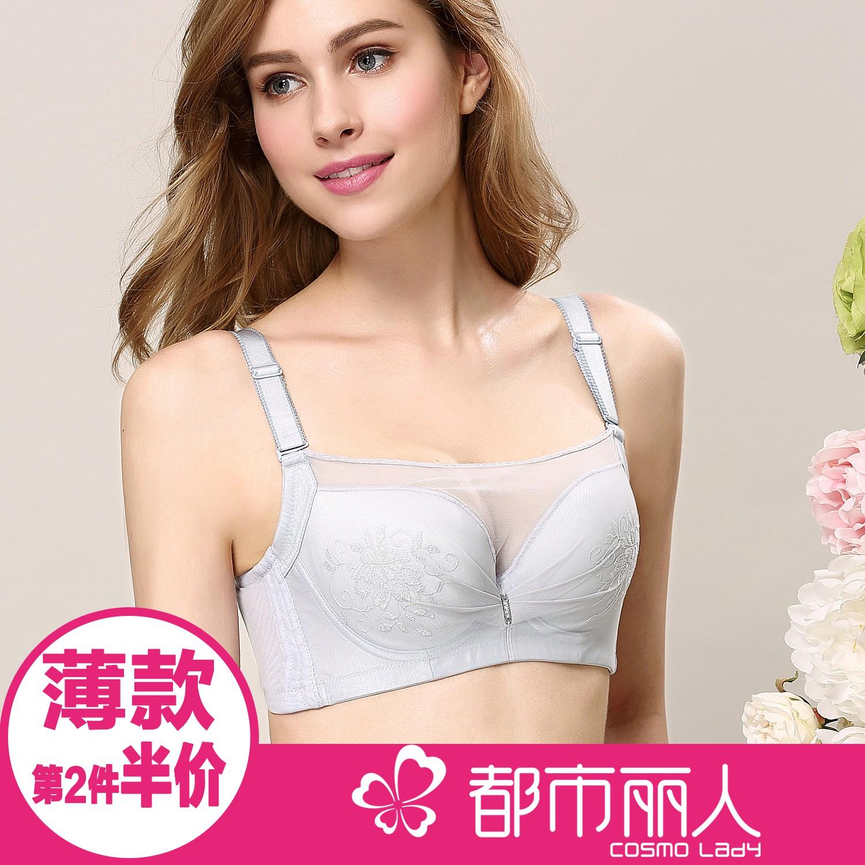都市丽人内衣女抹胸式文胸大码大胸罩杯夏季薄款防走光裹胸90C95C
