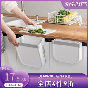 厨房垃圾桶壁挂式干湿分离家用橱余垃圾筒分类可折叠卫生间纸篓小