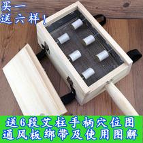 艾灸盒木制艾条温灸器实木腹腰腿部仪器随身灸家用妇科宫寒去湿气