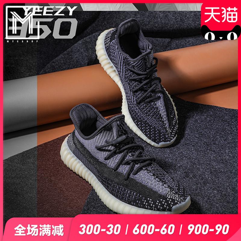 阿迪达斯Adidas Yeezy 黑芝麻 椰子350v2奥利奥跑步鞋FZ5000