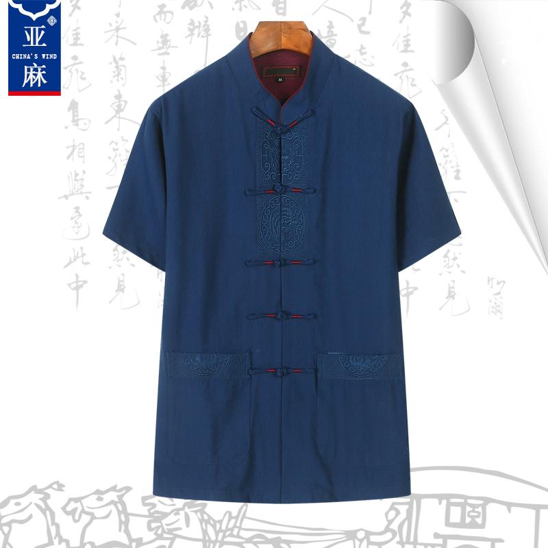 Национальная китайская одежда Артикул 600090138967