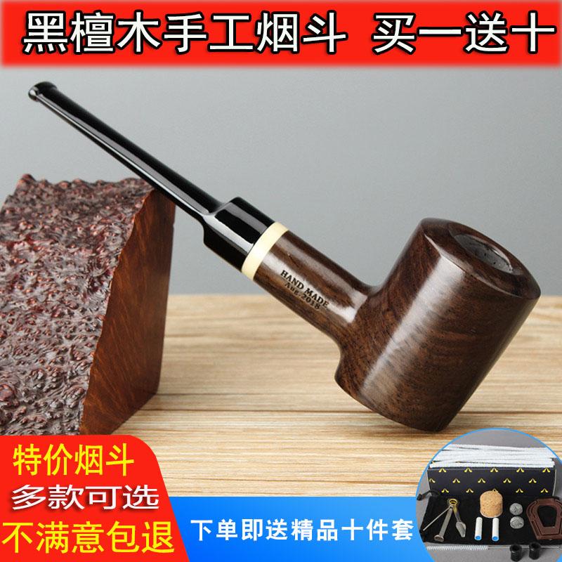 Наборы для курящих Артикул 630682430540
