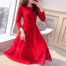 新娘回门服气质长袖 蕾丝红色连衣裙 中长款 2019新款 红裙子女装 秋装