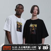 S.view 20SS 潮牌蒙娜丽莎街头印花T恤嘻哈新秀同款宽松短袖男女