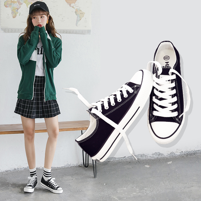 Universal 7053 canvas shoes low top flat bottom classic student breathable Black Lace Up Board Shoes Korean casual couple shoes