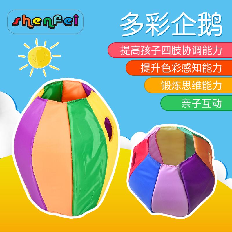 Детские игрушки / Товары для активного отдыха Артикул 588950297485
