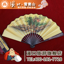 Xikou Scenic Area specialty tourist souvenirs with hand Lilly Chiangs former residence exquisite carving gift fan big