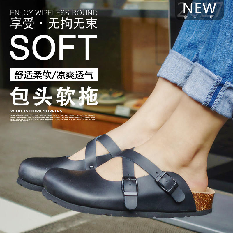 Spring and autumn summer Department Sen womens bag head shoes anti slip flat bottom lazy Cross Leather cork slippers leisure outdoor sandals