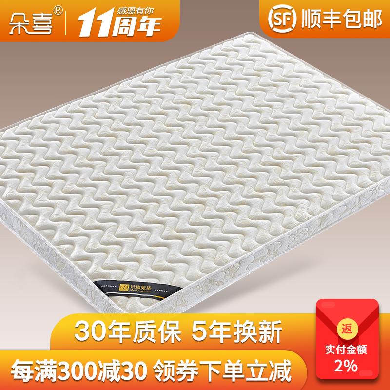 天然椰棕床垫棕垫薄定做1.2米1.5m1.8乳胶3e棕榈儿童护脊椎棕硬垫